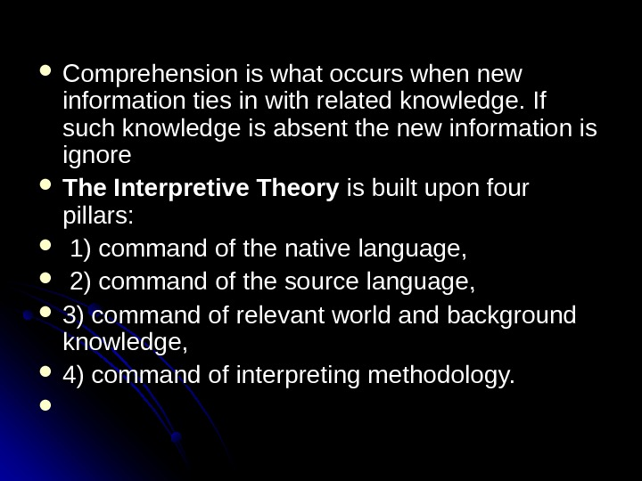 Comprehension is what occurs when new information ties in with related knowledge. If such knowledge