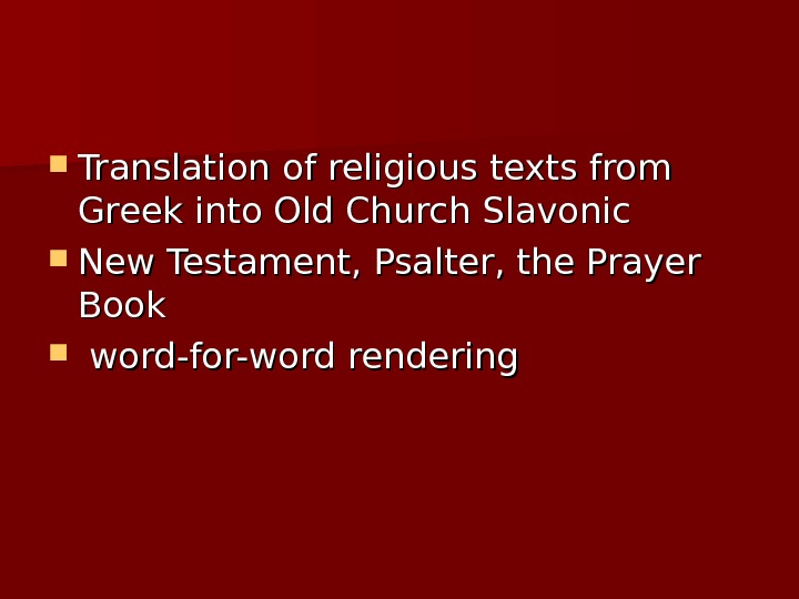 Translation of religious texts from Greek into Old Church Slavonic New Testament, Psalter, the Prayer