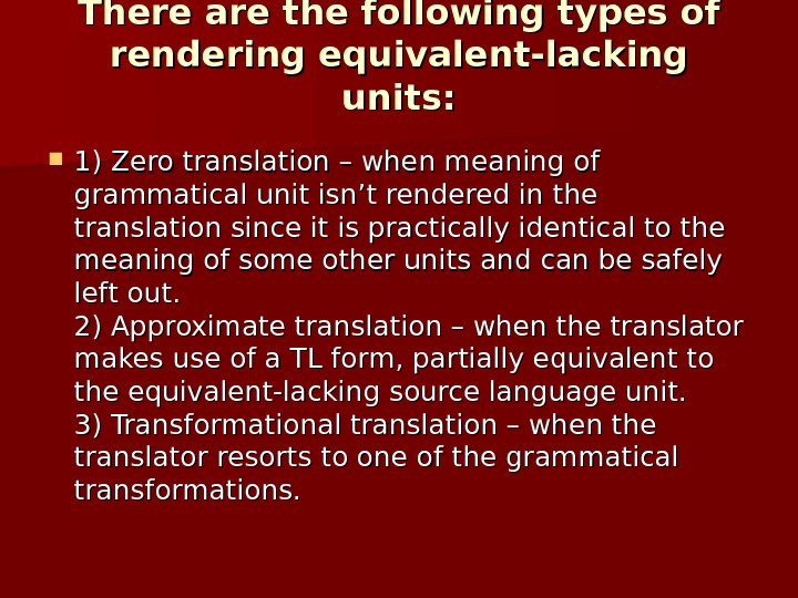 There are the following types of rendering equivalent-lacking units:  1) Zero translation – when meaning