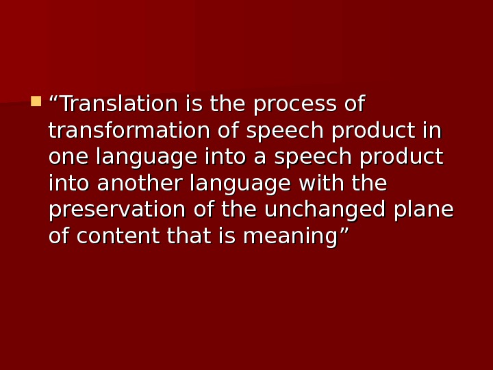 """"" Translation is the process of transformation of speech product in one language into a"