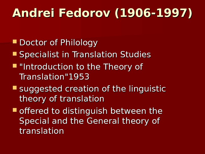 Andrei Fedorov (1906 -1997) Doctor of Philology Specialist in Translation Studies Introduction to the Theory of