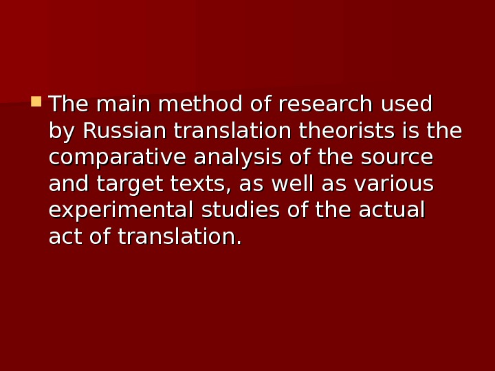 The main method of research used by Russian translation theorists is the comparative analysis of