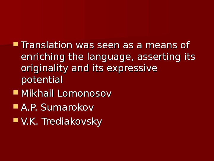 Translation was seen as a means of enriching the language, asserting its originality and its