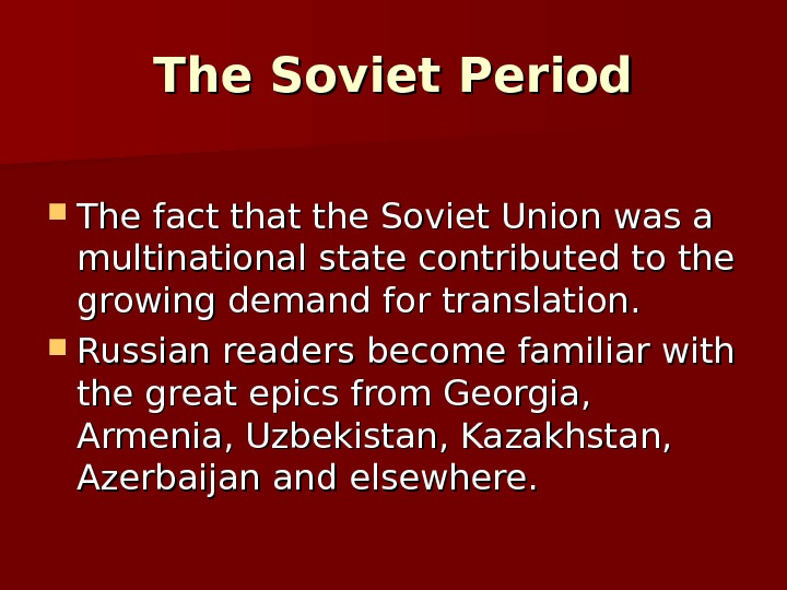 The Soviet Period The fact that the Soviet Union was a multinational state contributed to the