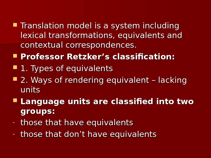 Translation model is a system including lexical transformations, equivalents and contextual correspondences.  Professor Retzker's