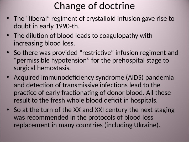"Change of doctrine • The ""liberal"" regiment of crystalloid infusion gave rise to doubt in early"