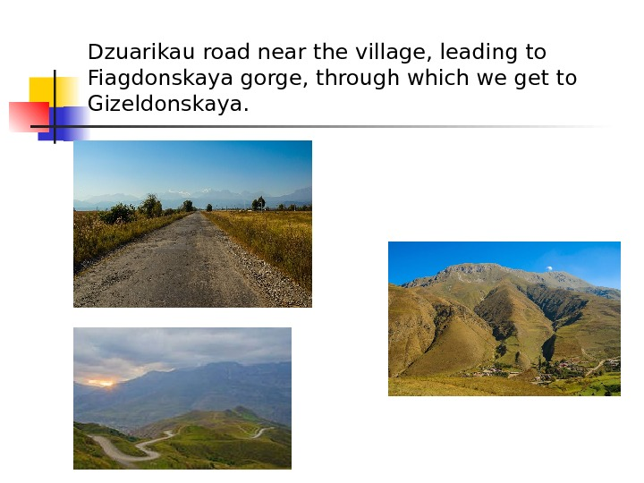Dzuarikau road near the village, leading to Fiagdonskaya gorge, through which we get to