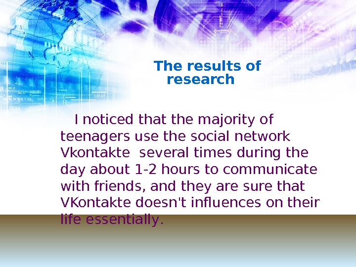 I noticed that the majority of teenagers use the social network Vkontakte several times