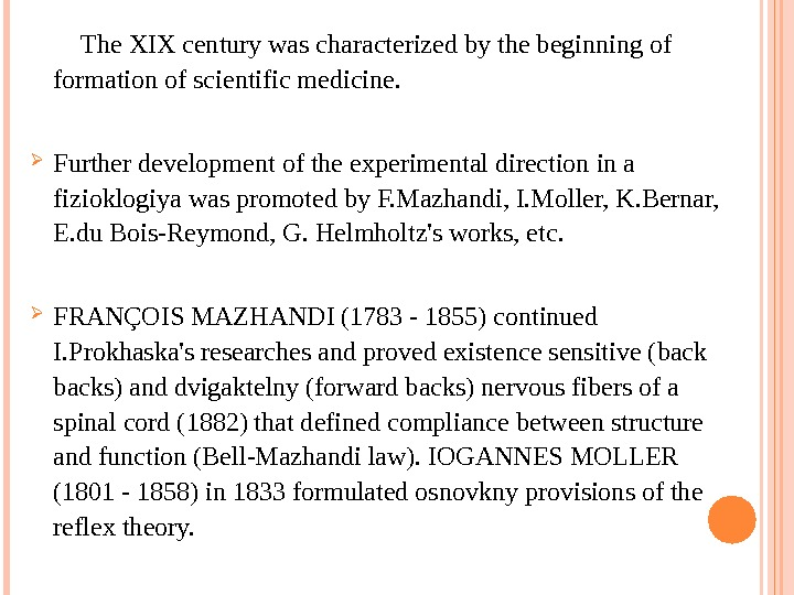 The XIX century was characterized by the beginning of formation of scientific medicine.