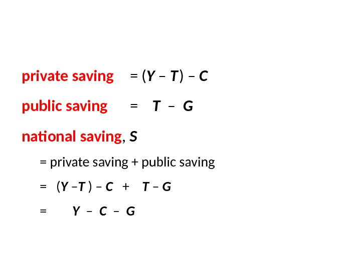 private saving = ( Y – T  ) – C public saving  = T