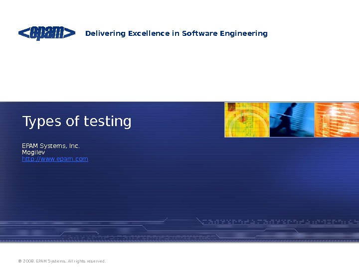 Delivering Excellence in Software Engineering ® 2008. EPAM Systems. All rights reserved. Types of testing EPAM