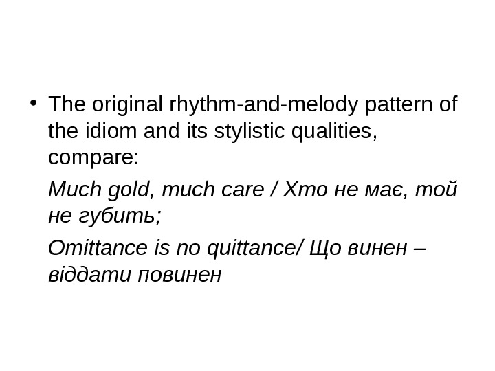 • The original rhythm-and-melody pattern of the idiom and its stylistic qualities,  compare: