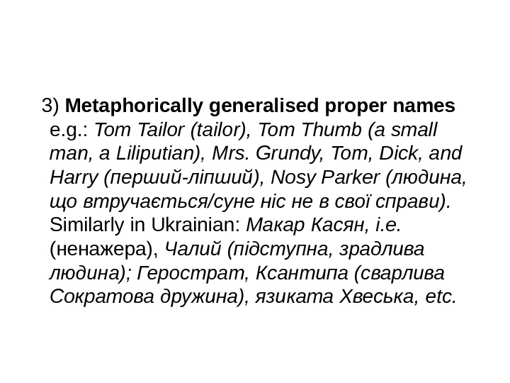 3) Metaphorically generalised proper names  e. g. :  Tom Tailor  (tailor),