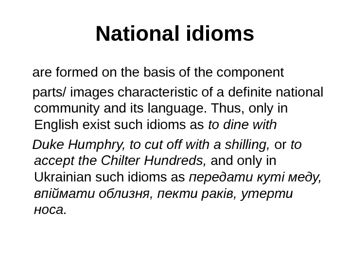 National idioms are formed on the basis of the component parts/ images characteristic of a definite