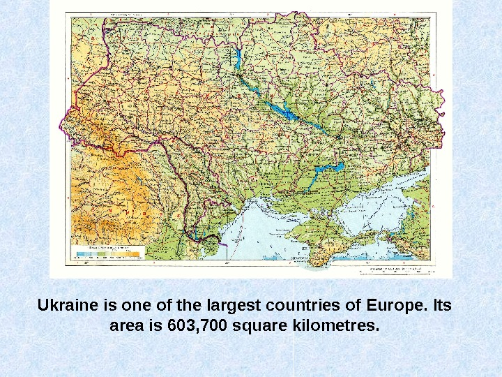 Ukraine is one of the largest countries of Europe. Its area is 603, 700