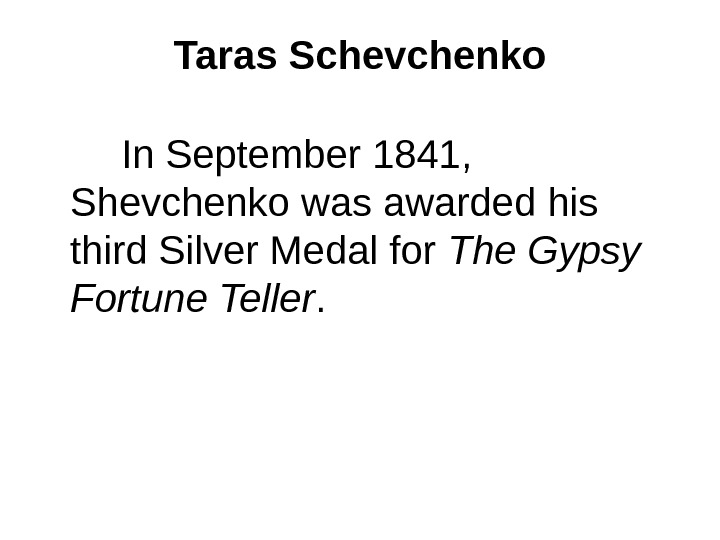 Taras Schevchenko   In September 1841,  Shevchenko was awarded his third Silver Medal for