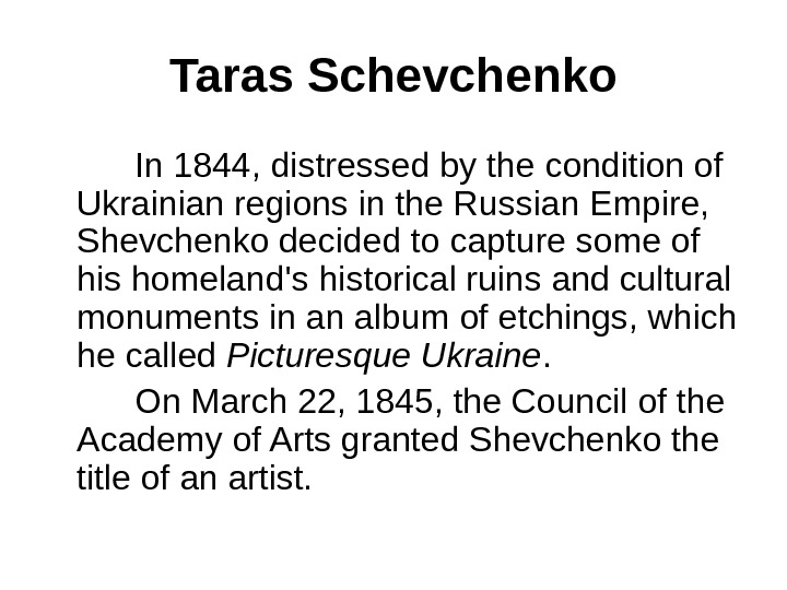 Taras Schevchenko  In 1844, distressed by the condition of Ukrainian regions in the Russian Empire,