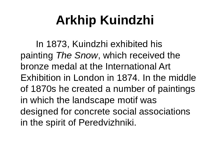 Arkhip Kuindzhi  In 1873, Kuindzhi exhibited his painting The Snow , which received the bronze