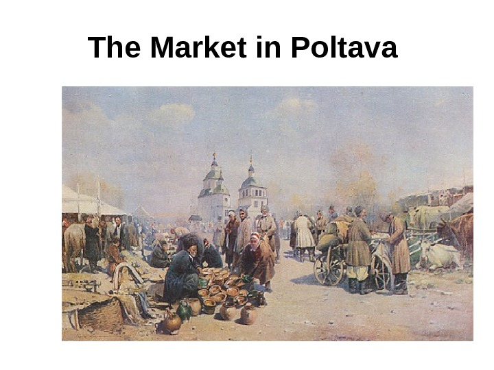 The Market in Poltava