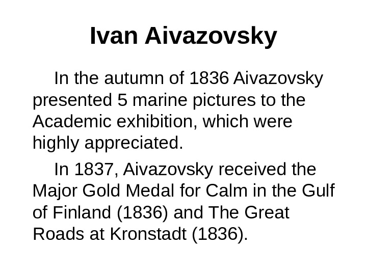 Ivan Aivazovsky   In the autumn of 1836 Aivazovsky presented 5 marine pictures to the