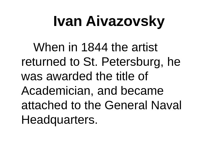 Ivan Aivazovsky  When in 1844 the artist returned to St. Petersburg, he was awarded the