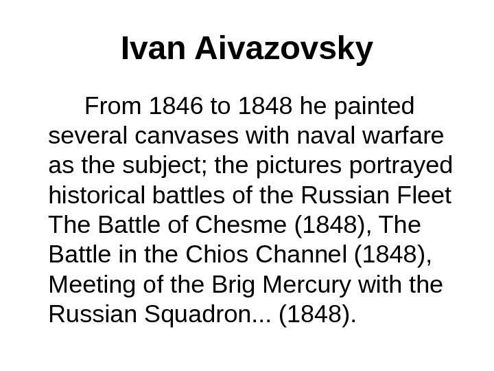 Ivan Aivazovsky   From 1846 to 1848 he painted several canvases with naval warfare as