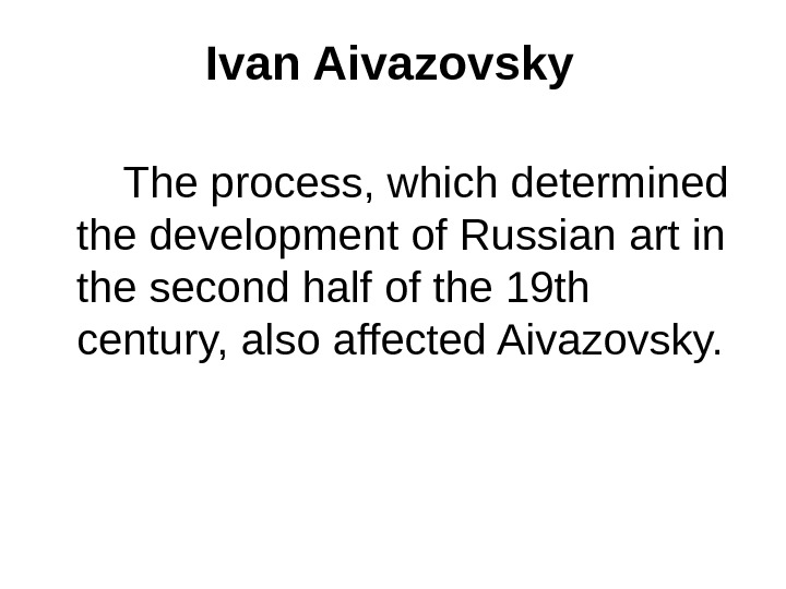 Ivan Aivazovsky   The process, which determined the development of Russian art in the second