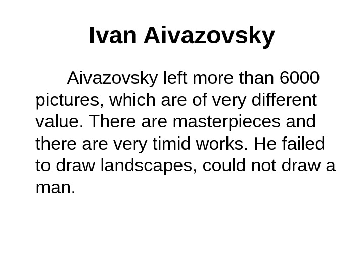 Ivan Aivazovsky left more than 6000 pictures, which are of very different value. There are masterpieces