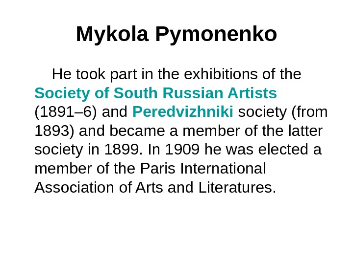 Mykola  Pymonenko   He took part in the exhibitions of the Society of South