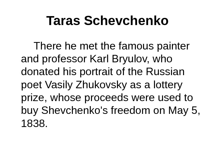 Taras Schevchenko   There he met the famous painter and professor Karl Bryulov, who donated