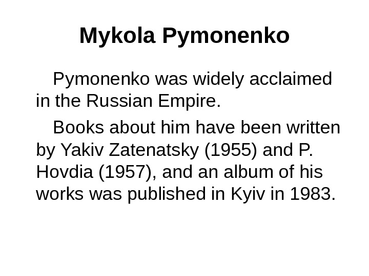 Mykola  Pymonenko was widely acclaimed in the Russian Empire.  Books about him have been