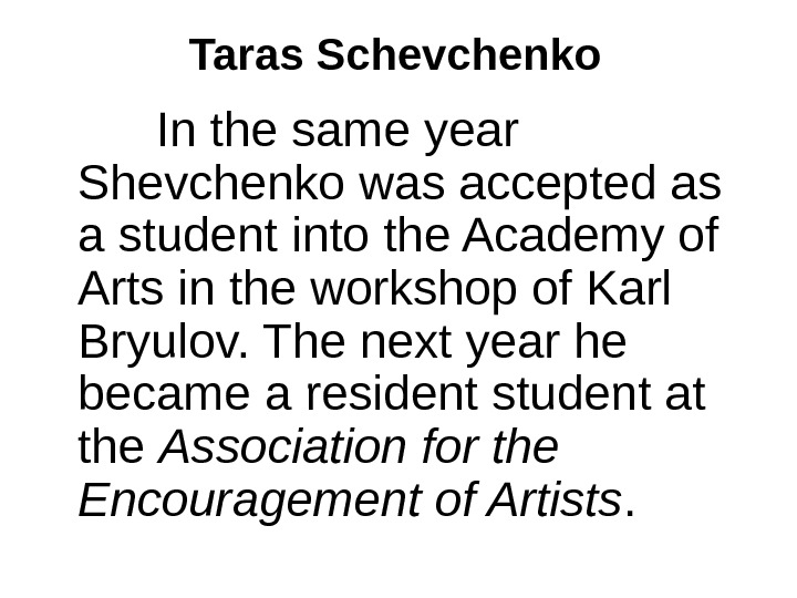 Taras Schevchenko   In the same year Shevchenko was accepted as a student into the