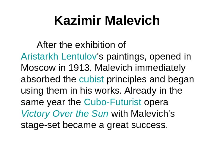Kazimir Malevich  After the exhibition of Aristarkh Lentulov 's paintings, opened in Moscow in 1913,