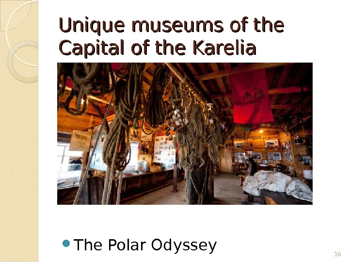 Unique museums of the Capital of the Karelia The Polar Odyssey 16