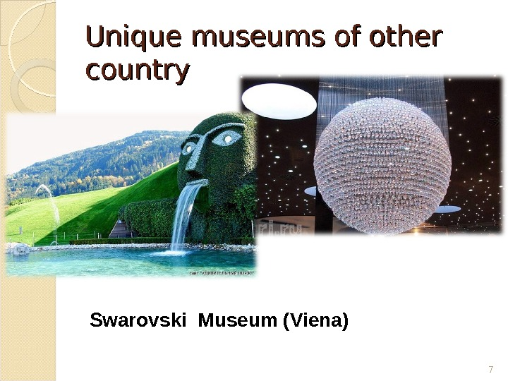 Unique museums of other country Swarovski Museum (Viena) 7