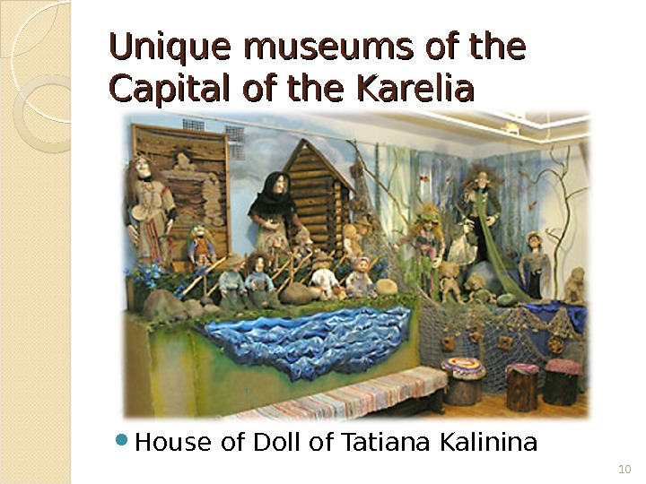 Unique museums of the Capital of the Karelia House of Doll of Tatiana Kalinina 10