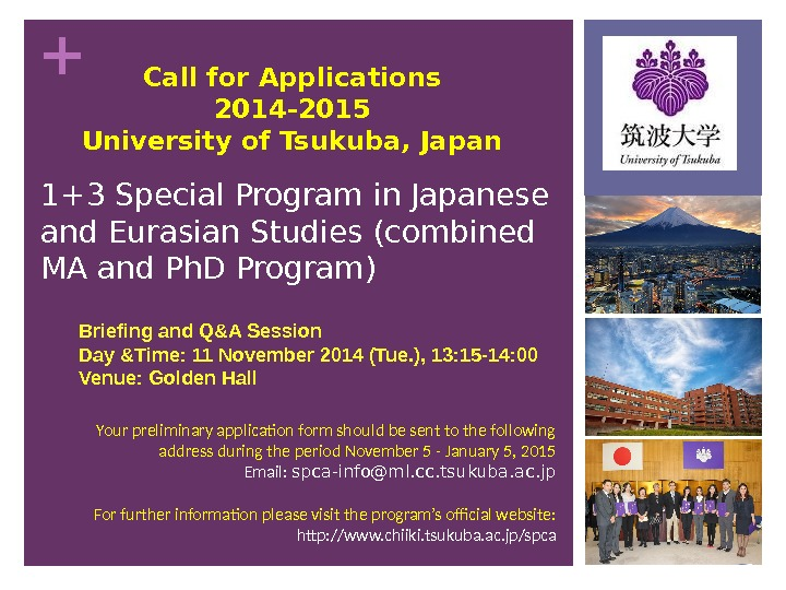 + 1+3 Special Program in Japanese and Eurasian Studies (combined MA and Ph. D Program) Your