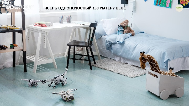 ЯСЕНЬ ОДНОПОЛОСНЫЙ 138 WATERY BLUE