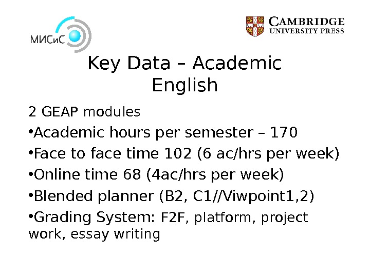 Key Data – Academic English 2 GEAP modules  • Academic hours per semester – 170