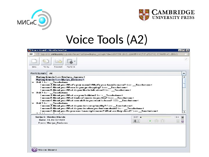 Voice Tools (A 2)