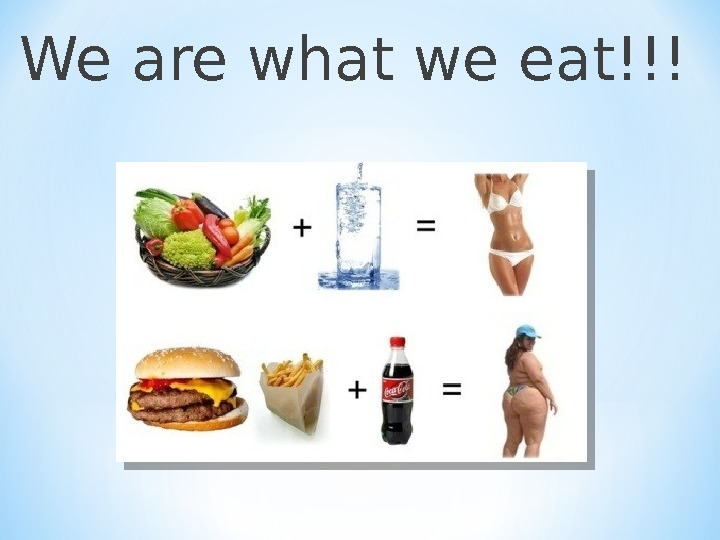 We are what we eat!!!
