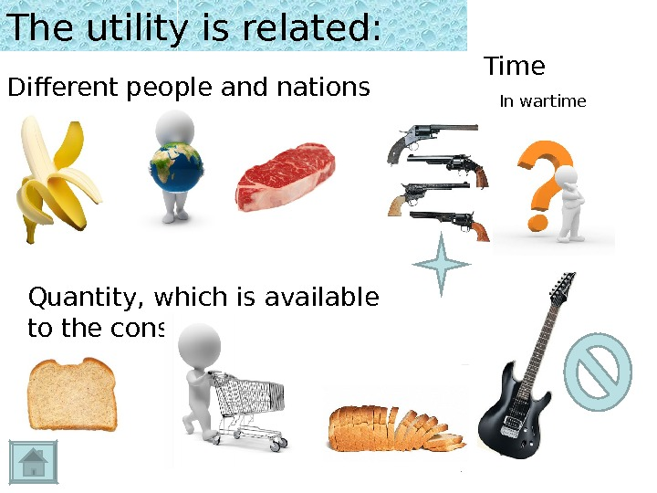 Different people and nations Time Quantity, which is available to the consumer In wartime. The utility