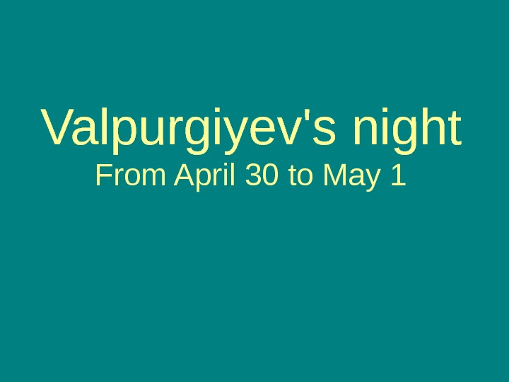Valpurgiyev's night From April 30 to May 1