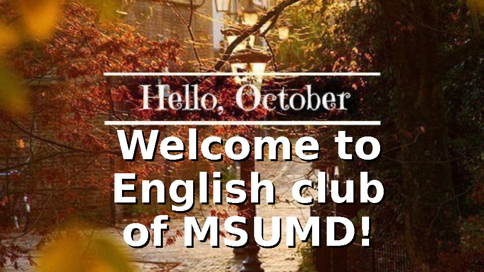 Welcome to English club of MSUMD!
