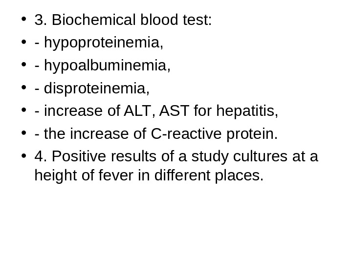• 3. Biochemical blood test:  • - hypoproteinemia,  • - hy poalbuminemia,