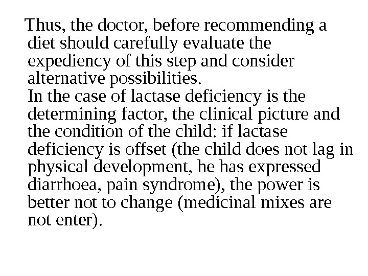 Thus, the doctor, before recommending a diet should carefully evaluate the expediency of this