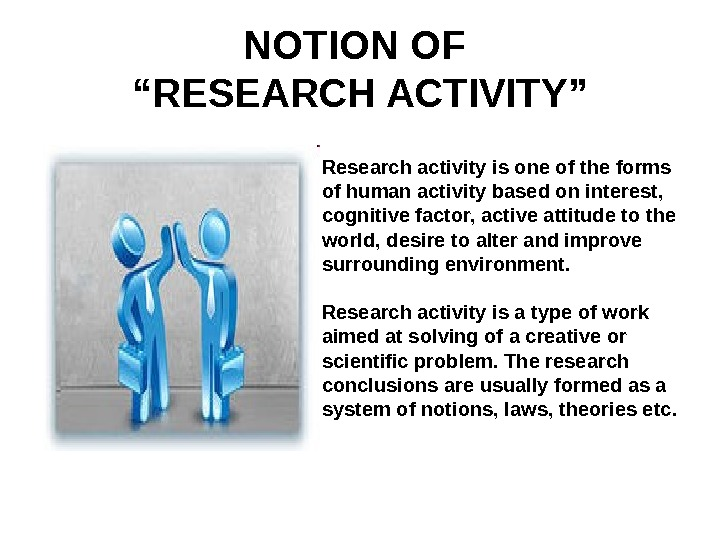 "NOTION OF ""RESEARCH ACTIVITY"" Research activity is one of the forms of human activity based on"