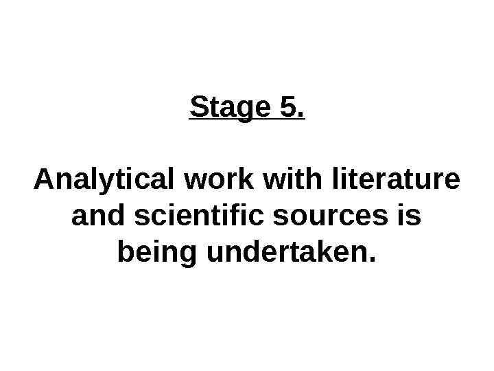 Stage 5. Analytical work with literature and scientific sources is being undertaken.