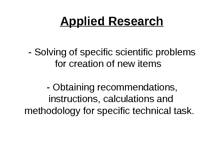 - Solving of specific scientific problems for creation of new items  - Obtaining recommendations,