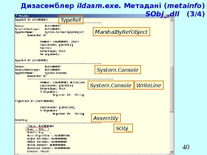 Основи. NET Frame work 40 Type. Ref Marshal. By. Ref. Object System. Console Write. Line Assembly